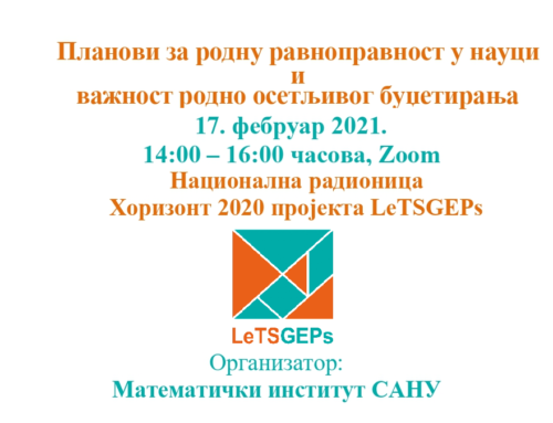 LeTSGEPs National Stakeholders meeting at MISANU, 17th February 2021